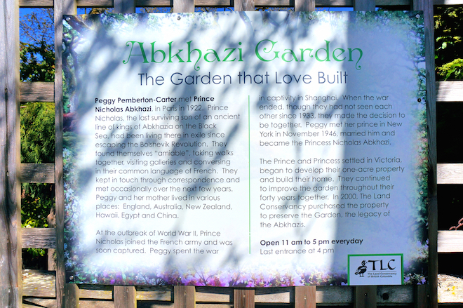 abkhazi garden victoria bc