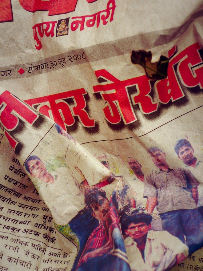 A newspaper in India.