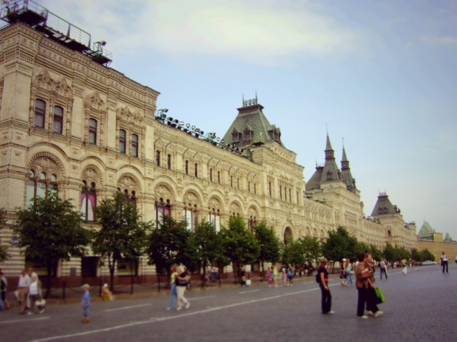 moscow russia red squre