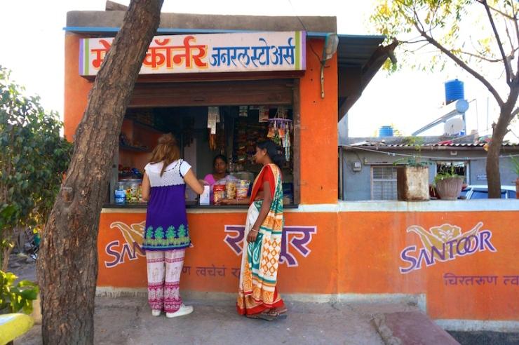 Meherabad, India shop