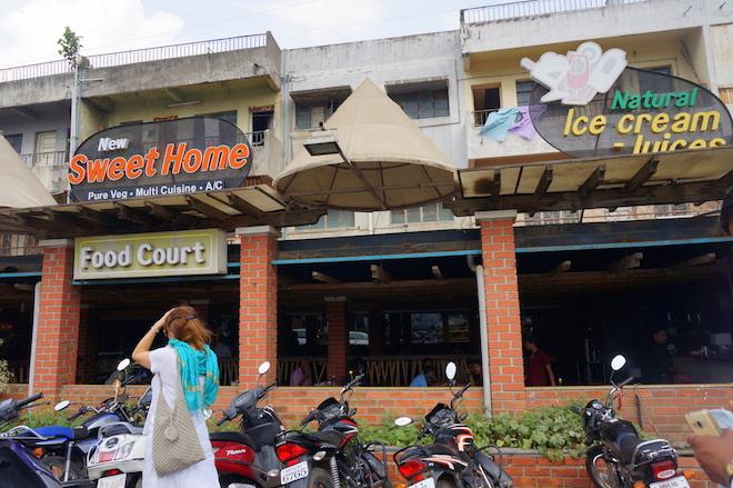 india2015 sweethome